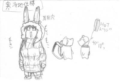 usa_mokomoko.jpg